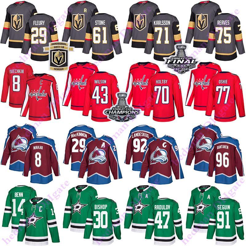 Washington Capitals 8 alex ovechkin Vegas Golden Knights 75 Ryan Reaves Colorado Avalanche 29 MacKinnon Dallas Stars 91 Seguin Hockey Jersey