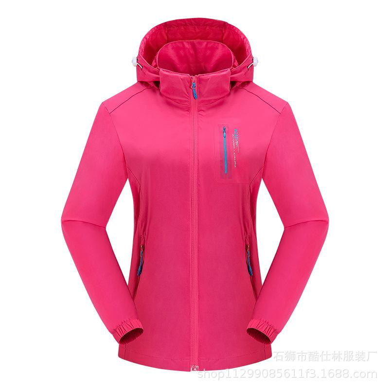 New Style Outdoor Elasticity Raincoat Jacket Men And Women Spring And Autumn Single Layer Waterproof And Breathable Mountaineeri
