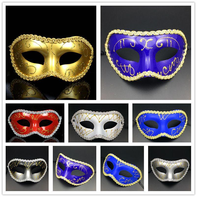 Masquerade Mask for Venetian Men Costume Mask//Party//Ball Prom//Halloween//Mardi Gras//Wedding One-Eyed