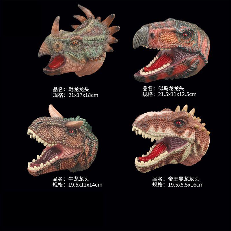 Cross Border Simulated Dinosaur Models Hand Puppet Interactive Animal Gloves Dinosaur Toy Props T-Rex Tiger Zebra