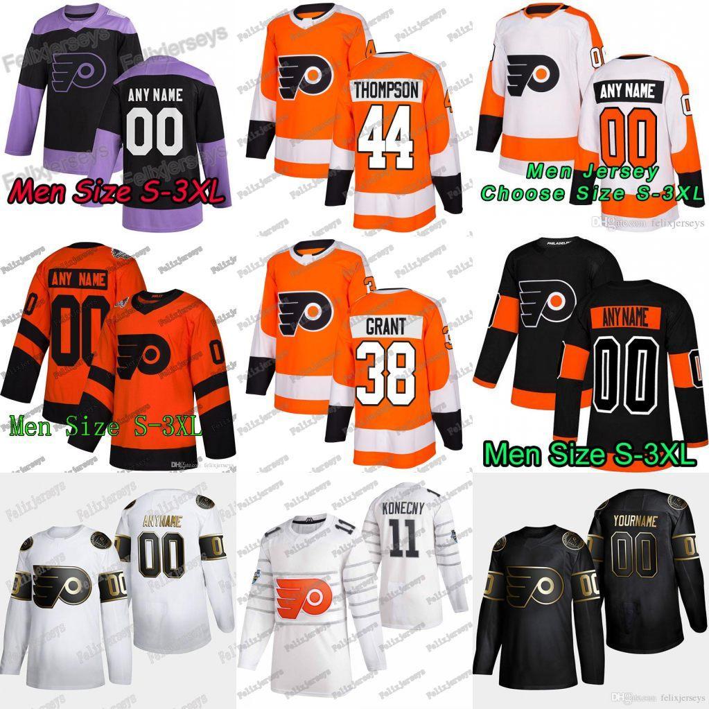 38 Derek Grant Flyers de Philadelphie Nate Thompson Travis Konecny Jakub Vorace Claude Giroux Carter Hart Sean Couturier Robert Hagg Jersey