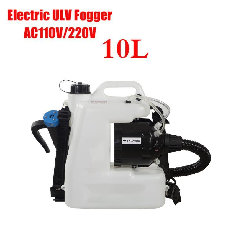 10 / 12L 1400W электрический ULV Fogger Ultra Low Емкость холодной Помутнение машина Рюкзак Электрический опрыскиватель Дезинфекция машины 220