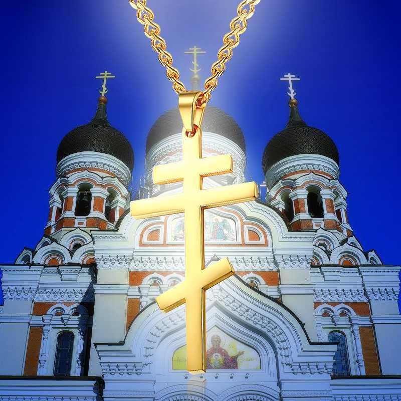 Vnox Hıristiyan Ortodoks haç İsa Salkım Rus Çapraz Namaz Büyük kolye Altın Renk INRI haç haç Erkekler kolye