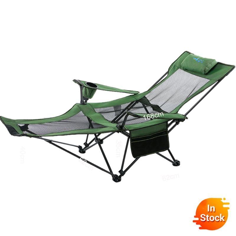 Пляж с мешком Портативный Складные стулья Кемпинг Рыбалка стул Ткань Оксфорд Lightweight Сиденье для нержавеющей стали