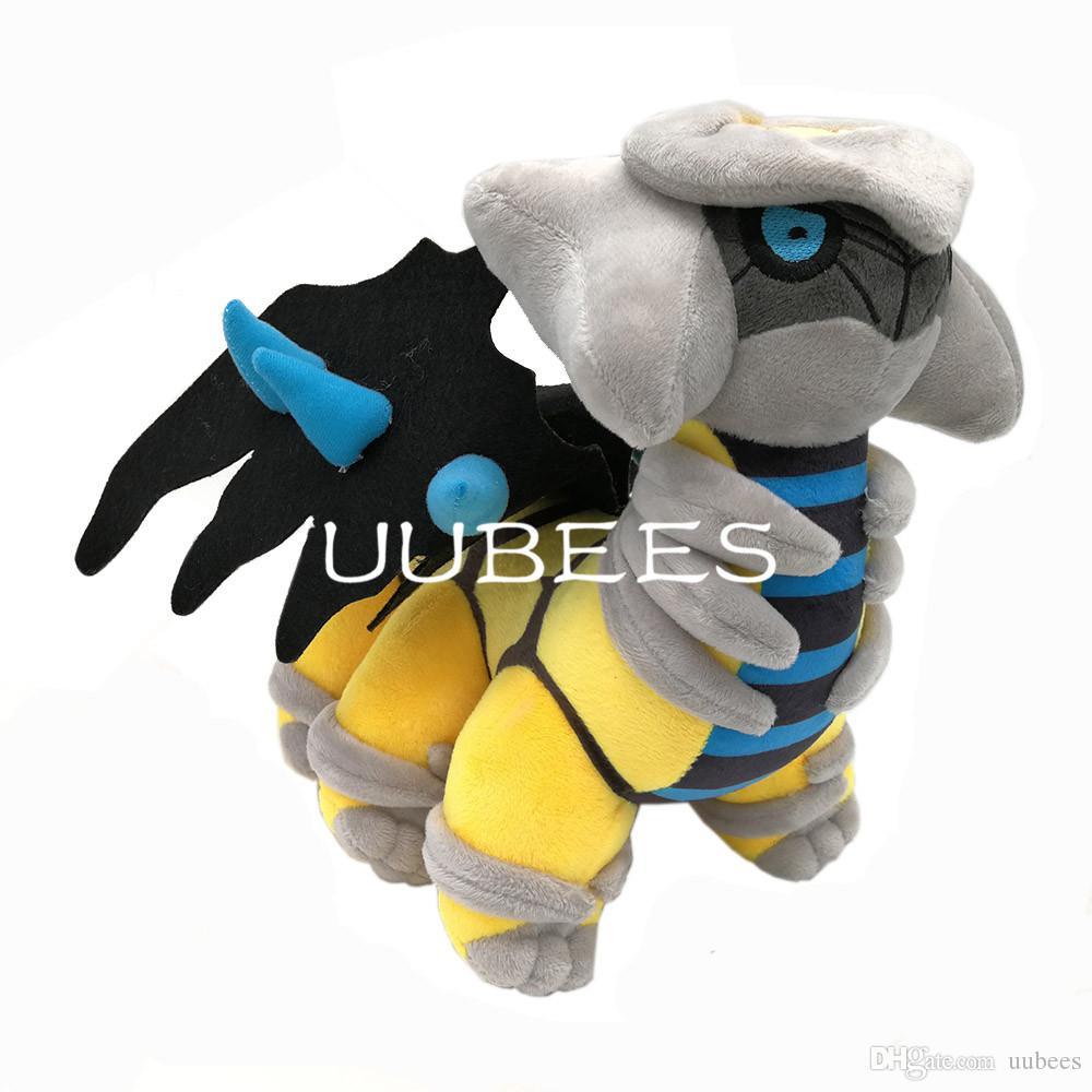 Giratina and Shiny Giratina Plush Doll Stuffed Animal Plushie Toys Gift 12 In