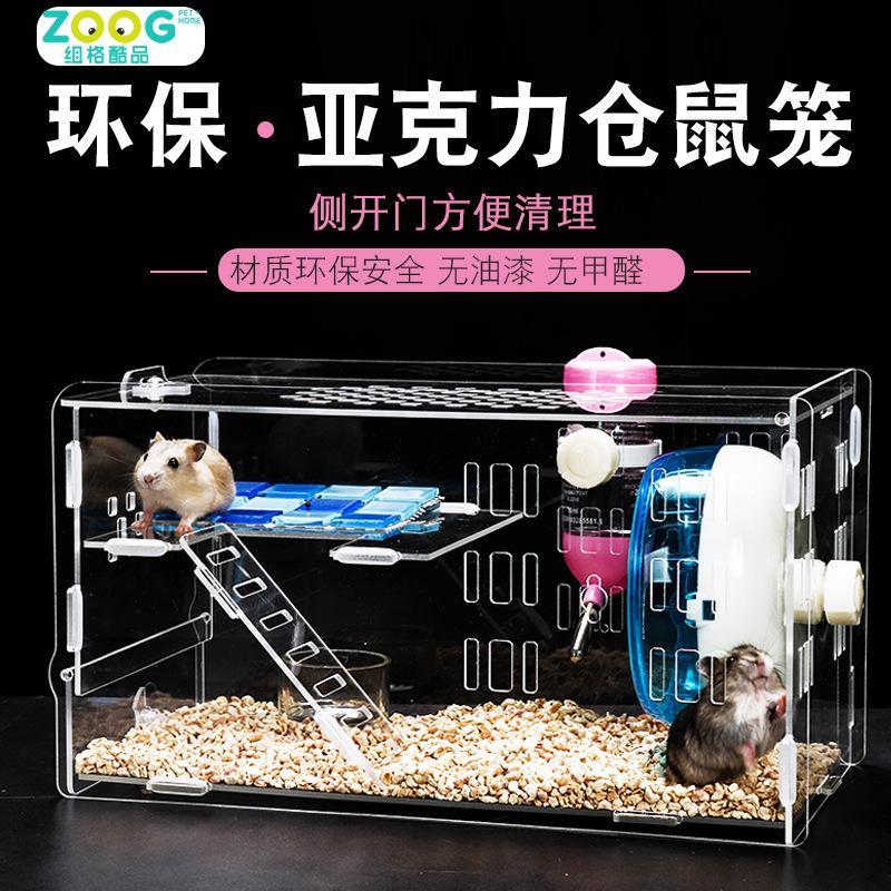 Миниатюрная клетка для хомяков с маленькими хомячками Набор игрушек для еды Прелестная крыса Замок мечты Прозрачная клетка для сна Мечта мыши