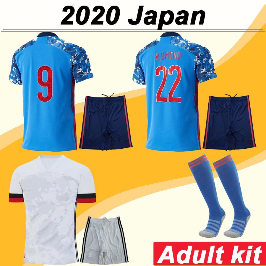 2020 Japan National Team OKAZAKI KAGAWA Mens Kit Soccer Jerseys New HONDA HASEBE NAGATOMO Adult Suit Home Away Football Shirts Uniforms