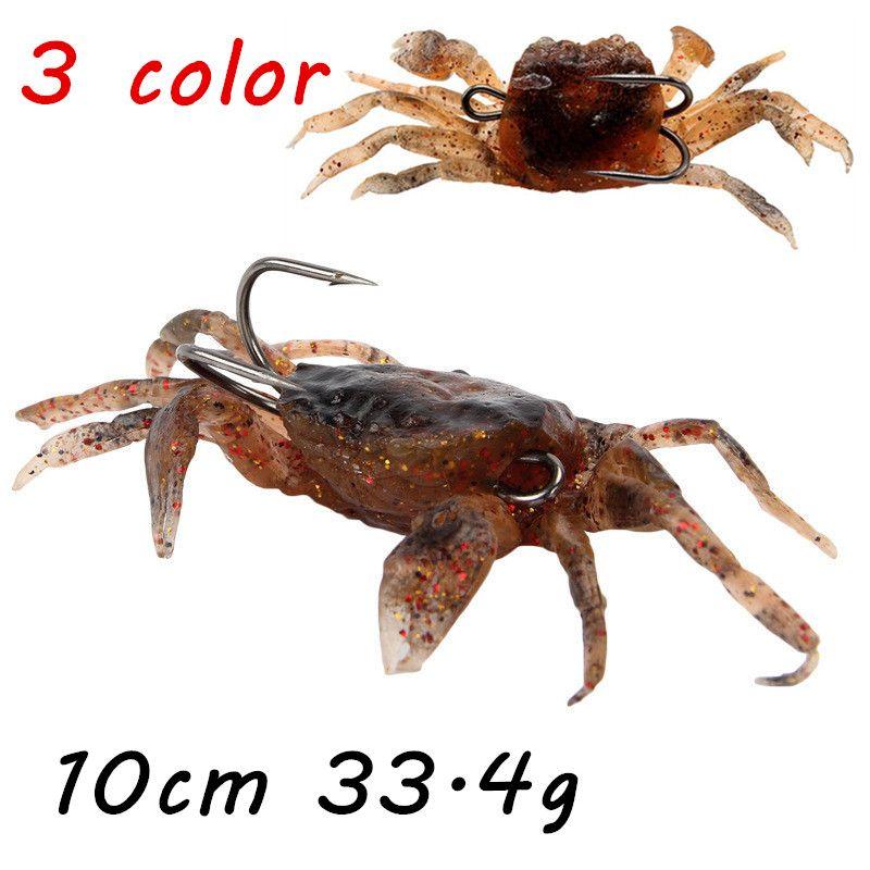 1 шт. 10 см 33.4 г Мягкий краб рыболовные приманки ПВХ рыболовные приманки 3 цвета смешанные искусственные приманки рыболовные крючки B7_60
