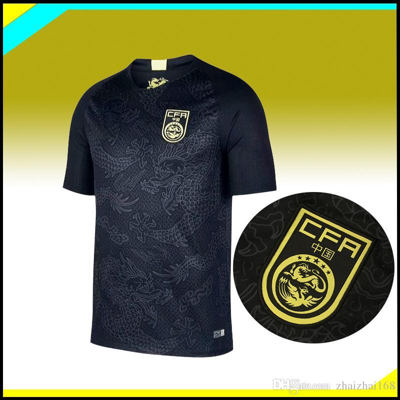 2018/19 Chinese black dragon soccer jersey black football Jersey the china national team black dragon Jersey national football uniform.