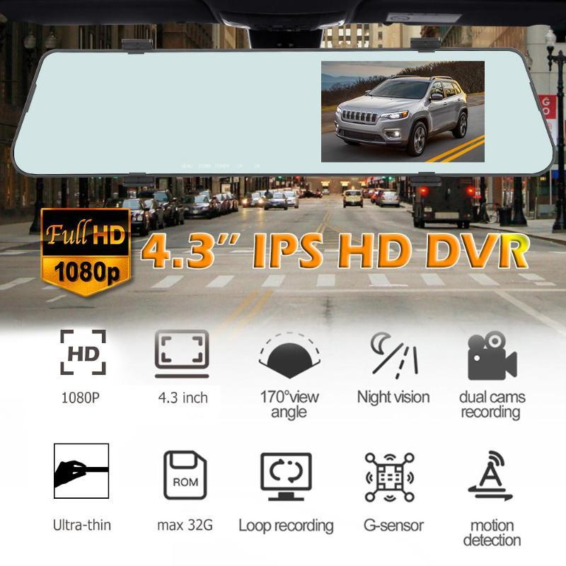 4.3/'/' HD 1080P Dual Lens Car DVR Rearview Mirror Dash Cam Recorder Camera LOT