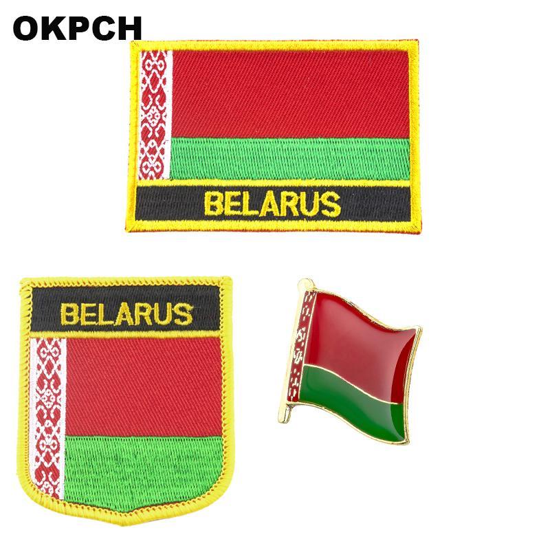 Беларусь флаг патч значок 3шт. Набор патчей для одежды DIY Украшение PT0031-3