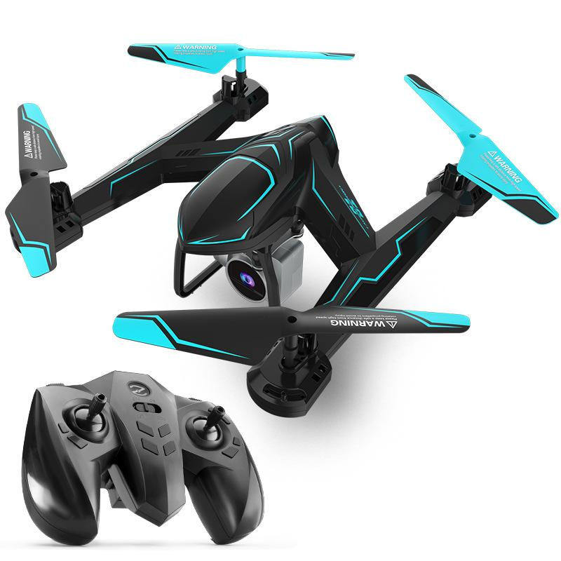 AG-01 Quad-Axis Aircraft High Definition Real-Time Aerial Photography Mobile Telecontrol Aircraft Children's Toy Model