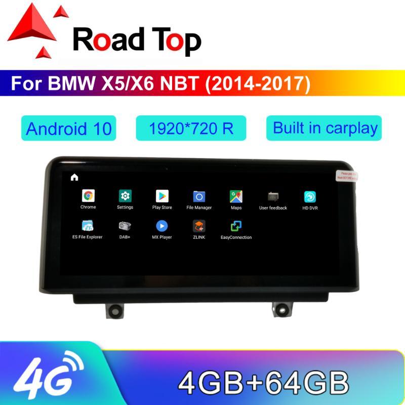 """10.25"""" / 12.5"""" 1920*720 R Android 10 Экран для X5 / X6 F15/F16 2014-2017 с GPS навигацией Радио стерео Bluetooth мультимедиа автомобильный dvd"""