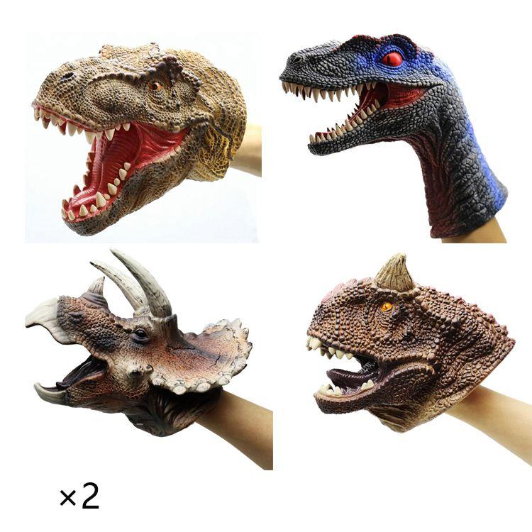Luvas de fantoche de mão de dinossauro Tiranossauro Rex Carnotaurus Velociraptor Triceratops Família realista de borracha de borracha brinquedo para crianças