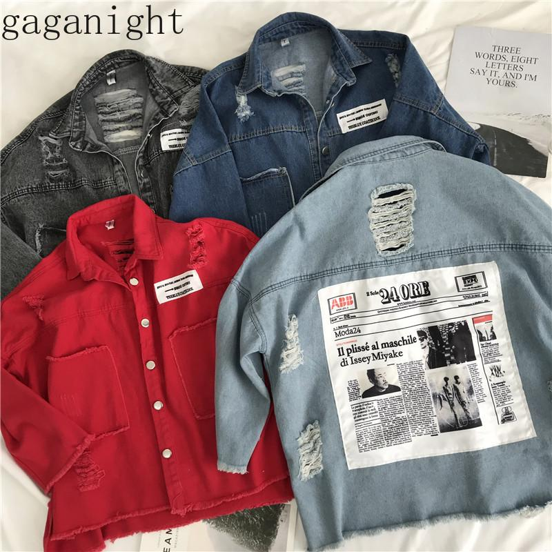 Gaganight Hole Джинсы женские куртки патч Designs Сыпучие Vintage Уличная девушек пальто плюс размер твердых BF Корея Стиль Джинсовая куртка