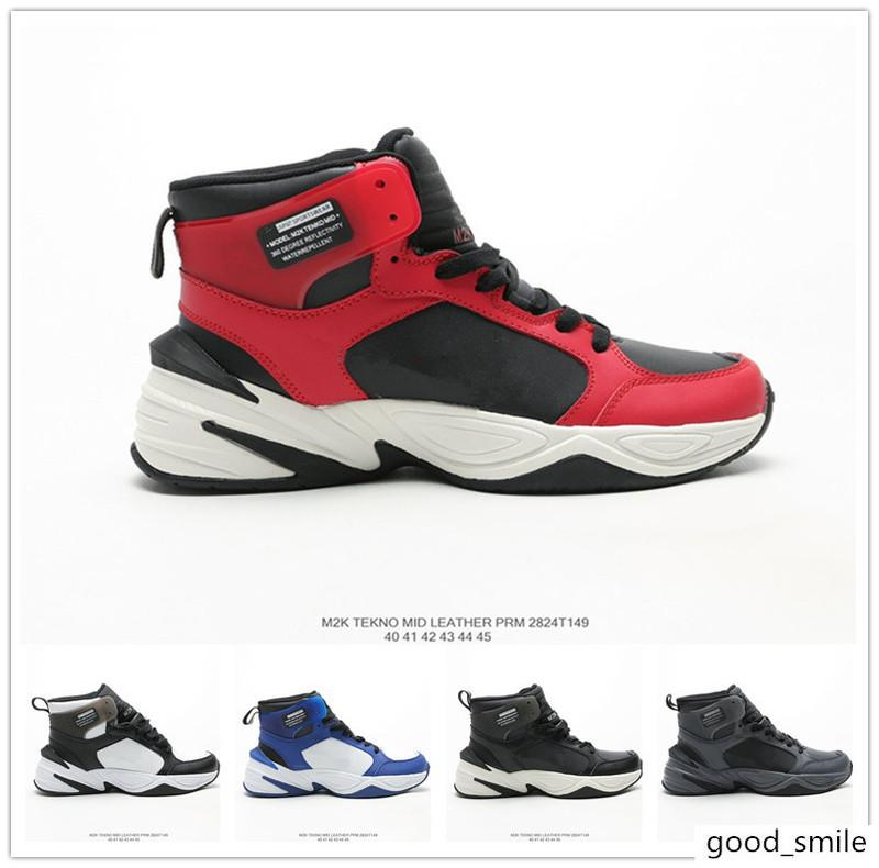 2019 Nueva M2K TEKNO MID CUERO PRM Botas para hombre del deporte de los zapatos corrientes al aire libre Trainer Choque Correr de excursión los zapatos de diseño en las zapatillas de deporte papá EUR 40-45