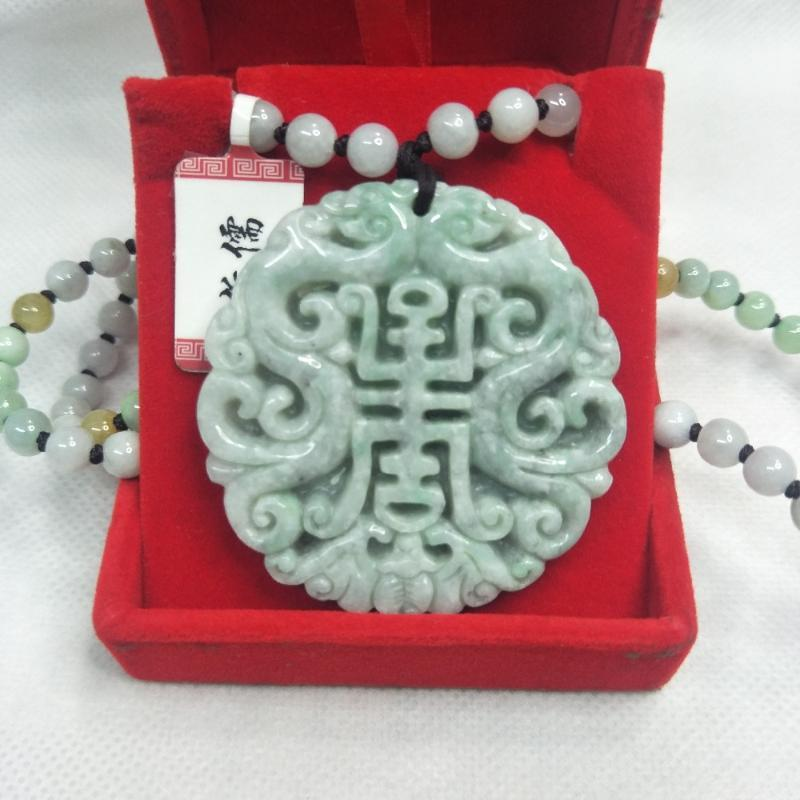 Zhe Ru Schmuck Pure Natural Jadeite Geschnitzte Grüne Ausschnitt Langlebigkeit Drache-Anhänger Tricolor Jade-Perlen-Halskette Ein Zertifikat senden