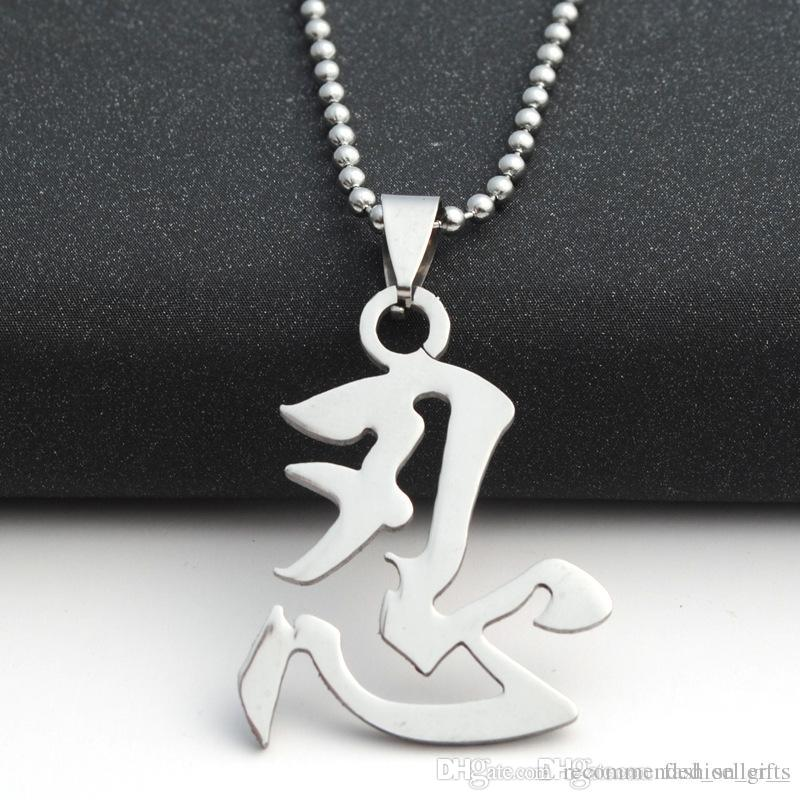 10pcs stainless steel Chinese characters forbearance Necklace text forbearance Symbol symbol necklace simple text calligraphy necklace