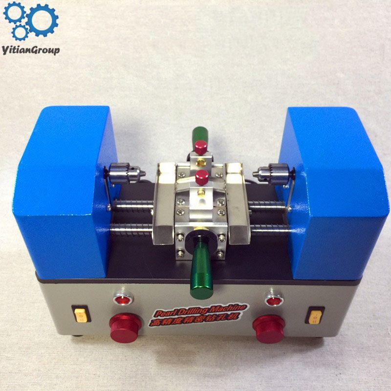Perla máquina de perforación de doble cabeza de alta precisión perla máquina de perforación 5-35mm perforado herramientas de joyería