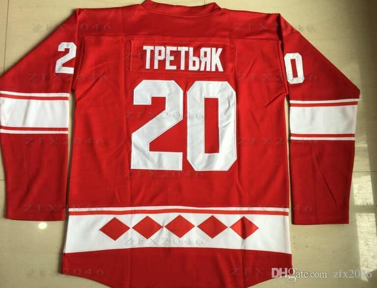Olimpiyat Oyunları'nın destansı eşleşmesi 1980 Sergei Starikov 12 Sovyet 20 Vladislav Tpetiak Birliği CCCP Milli Takımı Red Hockey Forması İşlemeli dikişli