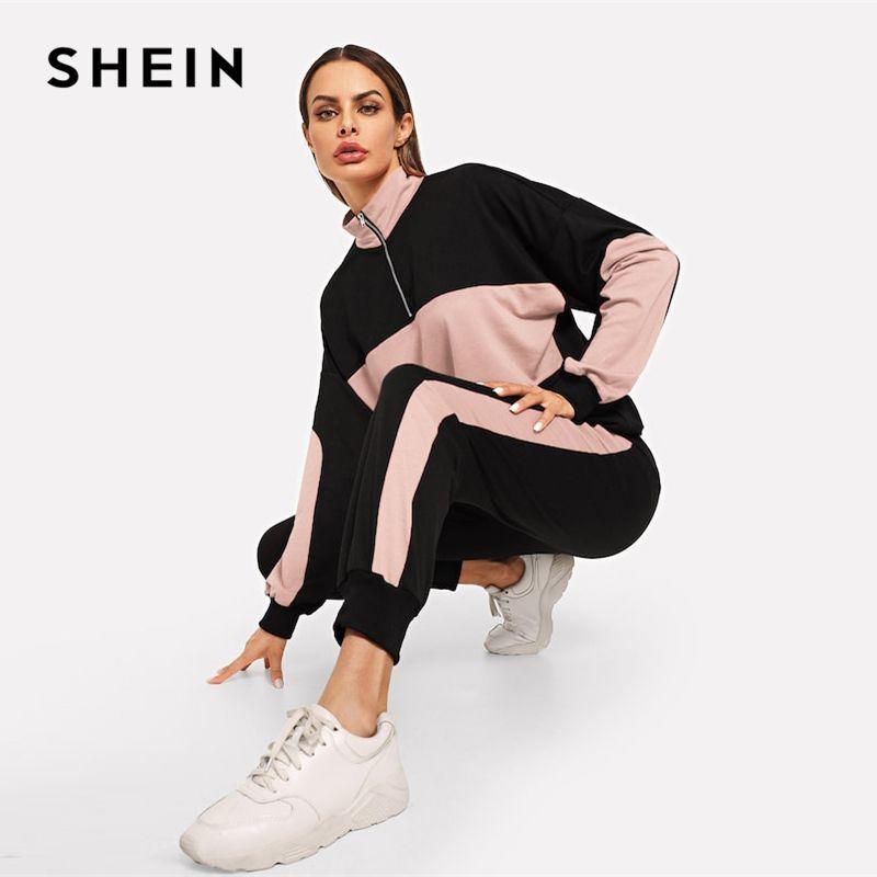 SHEIN Siyah Zip Ön Standı Yaka Iki Ton Kazak ve Sweatpants Set Kadınlar İki Adet Setleri 2019 Sonbahar Düz Twopiece