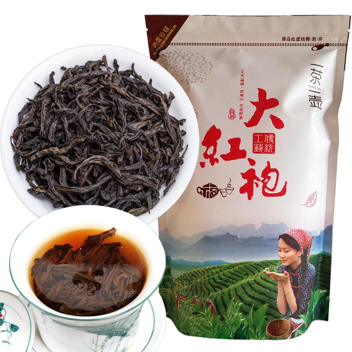 250g Yeni Çin Organik Siyah Çay Big Red Robe Oolong Çay Sağlık Pişmiş Çay Yeşil Gıda Tercihi
