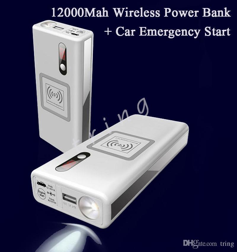 O carregamento Car Charger portátil KP120A 12000mAh Auto EPS Ir para iniciantes emergência Iniciar Mobile Power Tablet Power Bank sem fio