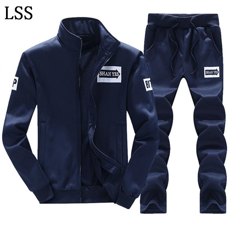 Men Set 2PC Zipper Autumn Male Casual Tracksuit Men's Sets Male Sweatshirt Jacket + Pants 2 Piece Set Male TZ-3