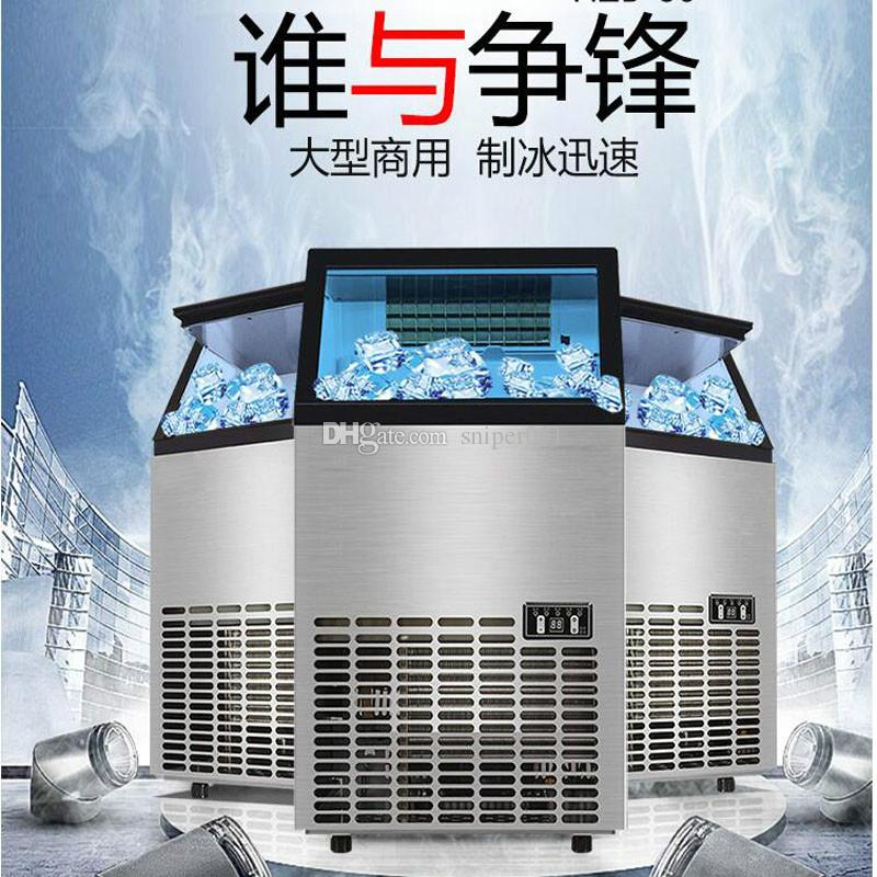2020 newAutomatic Ice Making Machine Commercial Cube Ice Maker Small Business Machinery Ice Ball Machine for Milk Tea Bar Coffee shop