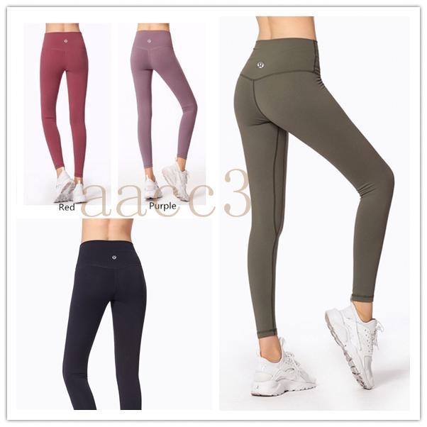 2020 neue lululemon lulu lu leggings lu yoga Zitrone Hosen Frauen Mädchen Sport workout nahtlose rosa camo yogaworld seamless044b#