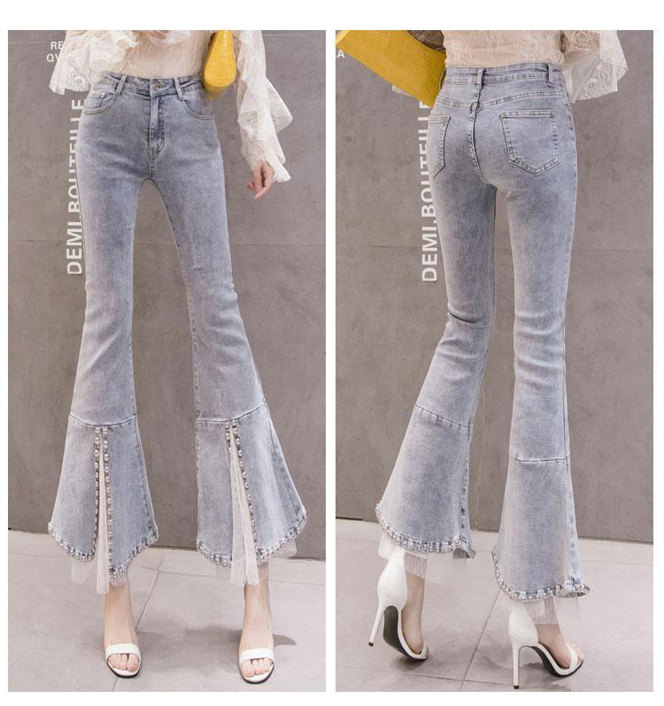JinYiLai Azul Cinzento Rivet cintura t nove pontos Pants