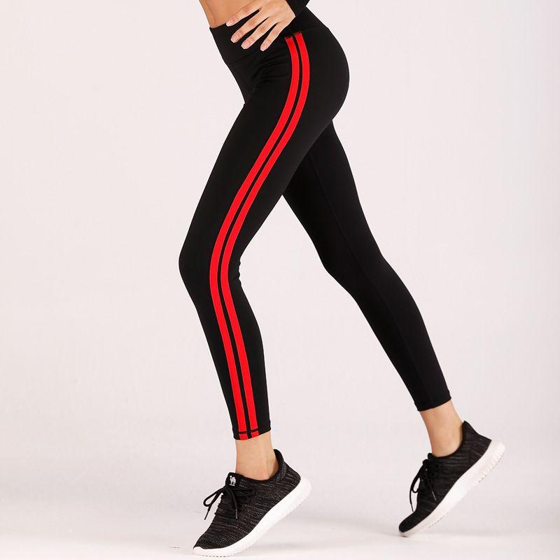 Ladies Contrast Side Stripe Leggings Womens Stretch Fit Long Yoga Pants NEW