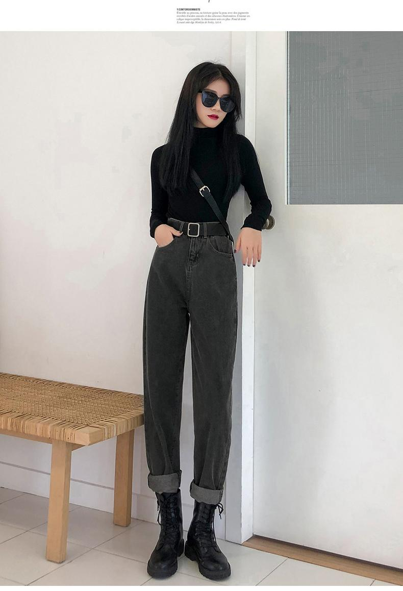 Jin Yi Lai Matte Black Female Straight Jeans Loose