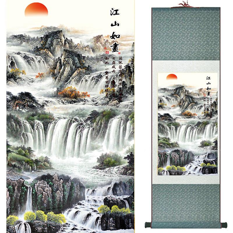 Landscape Art Painting Chinese Traditional Art Painting China Painting