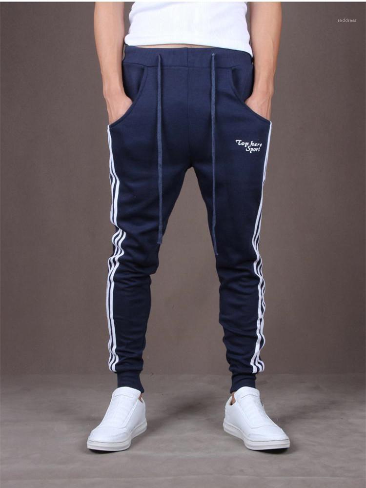 Casual Sólidos Esporte Cor Masculino Harem Moda Confortável Homens designer de roupas Elasticidade cintura elástica Mens calças de cordão