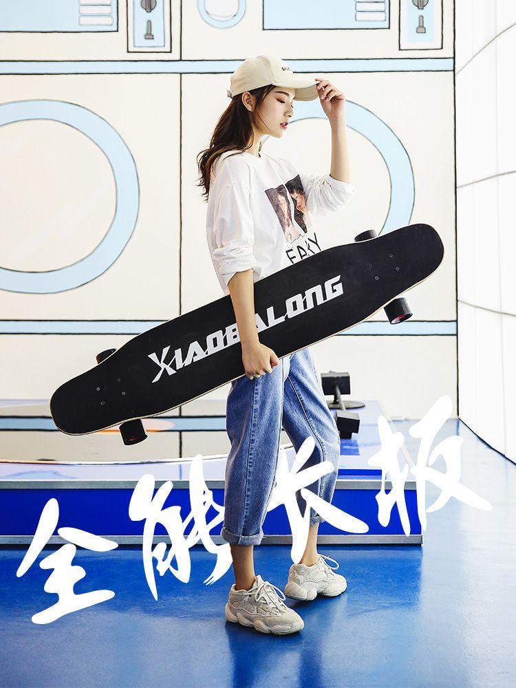 Small PA Dragon Skateboard Beginner Male Girl Student Children Long Plate Adult Skate Dance Board Teenagers Four Wheel Skate