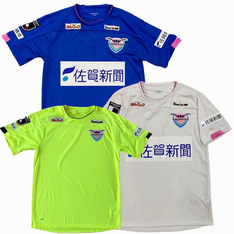 Acquista 2020 2021 Sagan Tosu Maglie Calcio TORRES Casa Lontano Formazione J1 League 20 Camicia 21 Di Calcio A 11,29 € Dal Xx233792844 | It.DHgate.Com