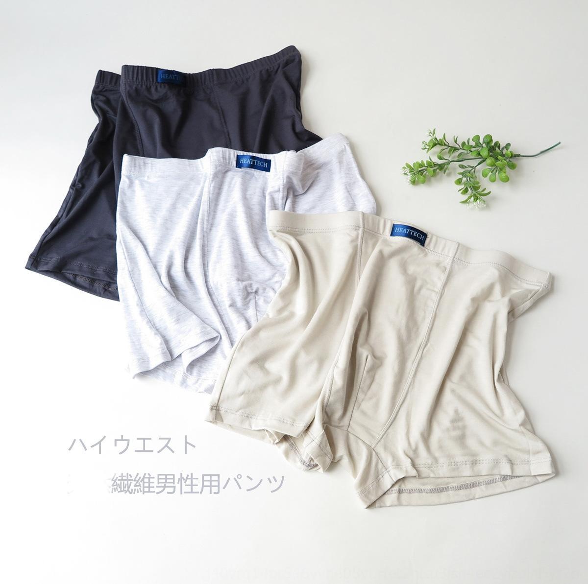 Herren-täglich einzelne hohe Unter Unterhose Taille Größe Männer einzigen modalen Boxer Hose