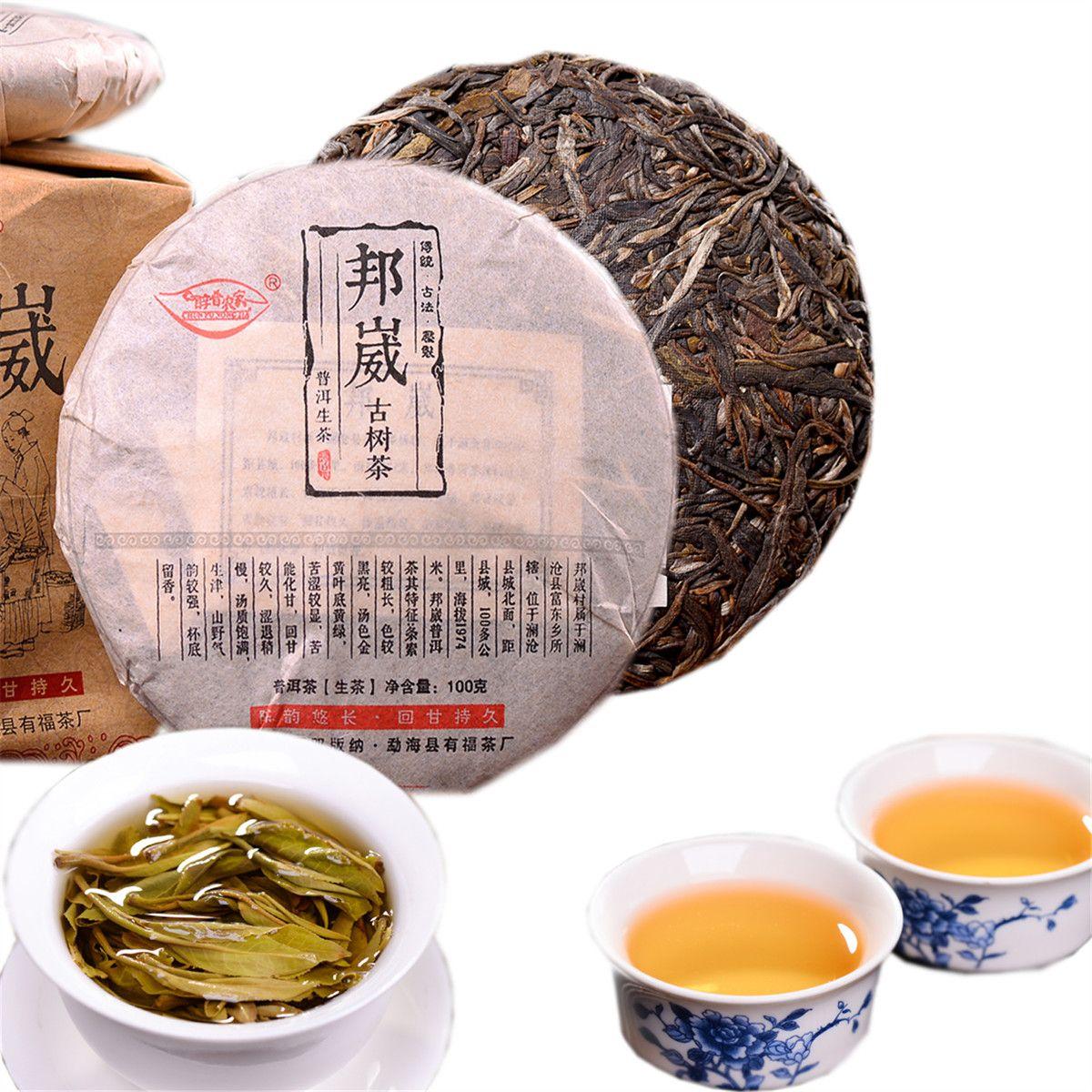100 г Юньнань традиционный древний дерево Пуэр чай сырой Пуэр чай торт органический натуральный Пуэр старейшее дерево зеленый пуэр предпочтение зеленая еда