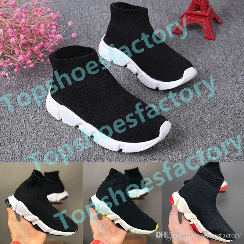 الأطفال الرضع الاطفال رياضي الأحذية في الهواء الطلق سرعة جورب العليا رياضة تيس شبكة الرياضة في الهواء الطلق Balenciaga Sock shoes Luxury Brand