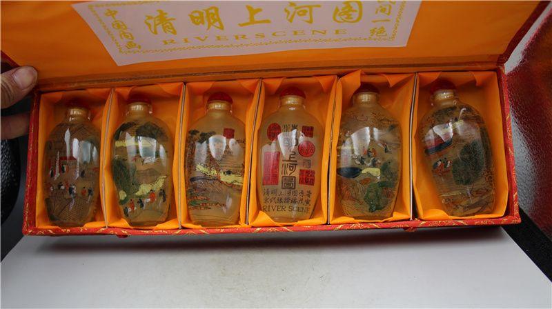 Cinese squisito di vetro di lavoro manuale All'interno pittura a mano paesaggio Snuff bottiglia A51
