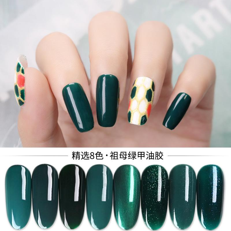 Michelle Nail Emerald 2019 Nail Oil Gel Popular Color Small Set Of Ink Green Green Sequin Glitter Gel Nail Courses Gel Nail Tips From Beautyjay 3 56 Dhgate Com