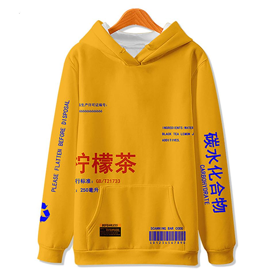 WAMNI Lemon Tea Printed Fleece Pullover Hoodies Men/Women Casual Hooded Streetwear Sweatshirts Hip Hop Harajuku Male Tops MX191121