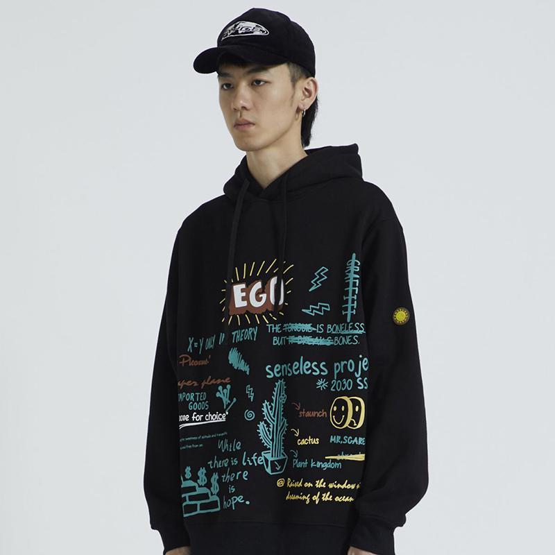 MarchWind Harajuku pintada con capucha de los hombres de Hip Hop Sudadera Streetwear inconformista Imprimir otoño Moda suelta de algodón con capucha