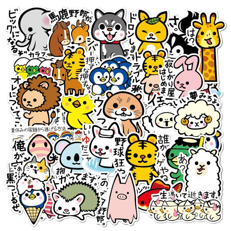 Netter japanischer Stil Cartoon-Tier-Aufkleber für Wasserflasche Laptop Gepäck Kühlschrank Telefon Auto-Kind-DIY Spielzeug Vinyl Aufkleber