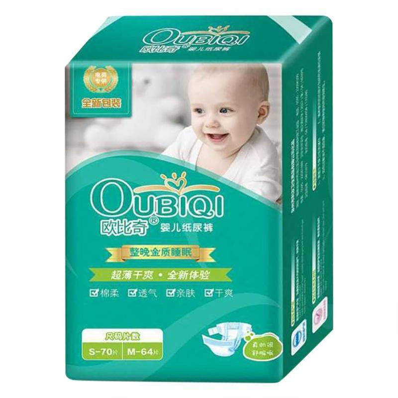 OUBIQI Spring Baby Diapers Baby Ultra-thin Breathable Dry Diaper Multi-size Diaper Newborn Nappy Toilet Training Diapering