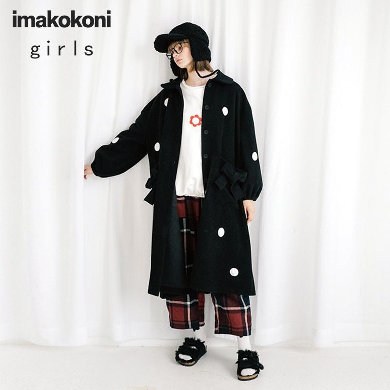 (إيماكوكوني) التصميم الأصلي كلية (بلاك لامب وول) معطف أنثوي في منتصف الخريف والشتاء 192818