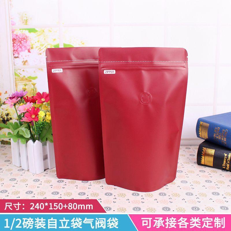 Halbes Pfund Kaffee-Tasche mit Luftventil Selbst Stehen Self Sealing Reißverschluss Aluminiumfolie Kaffeebohne-Verpackungs-Beutel