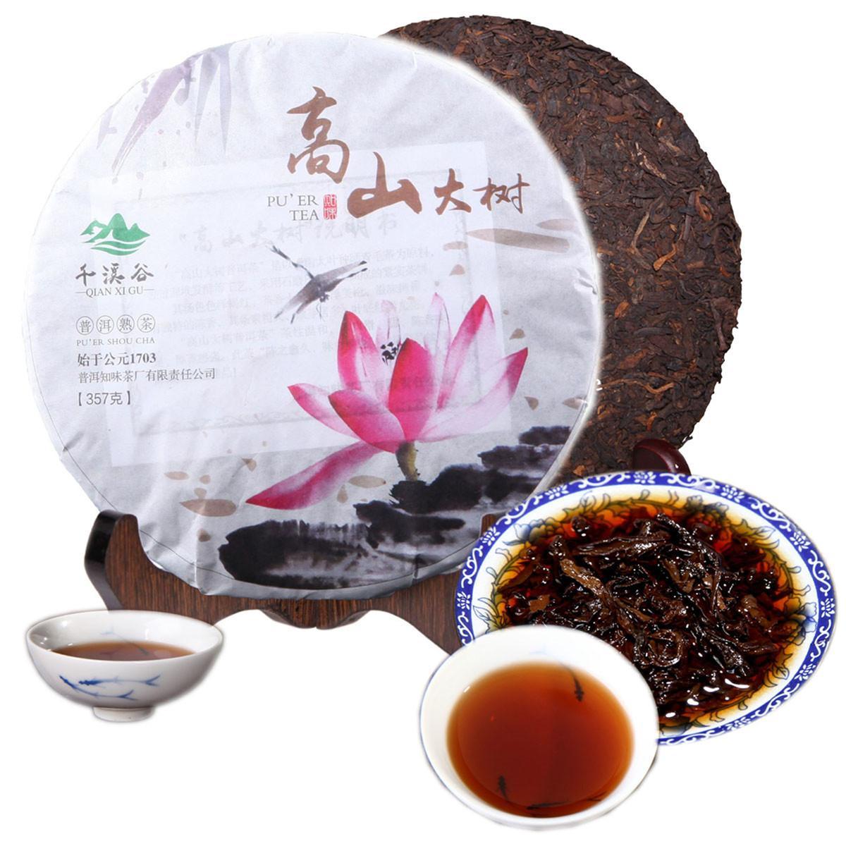 Pu'er cocido caliente 357g del té de Yunnan de China de alta montaña Big Tree Health Care Siete Hijo de la torta del té Negro