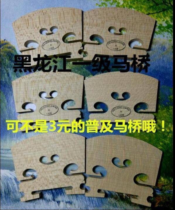 violon Véritable première qualité pont de code de piano de pont de cheval sous-violon matériau Heilongjiang première catégorie Code de piano de pont de cheval sub